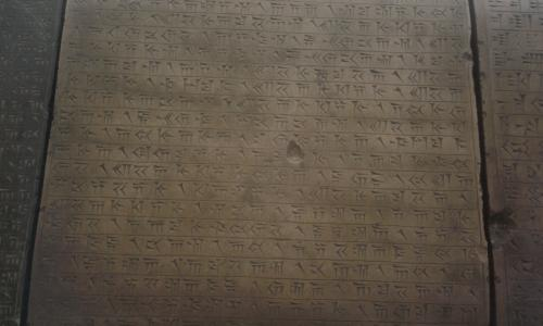 Old Persian tablets